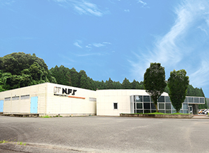 N.F.T熊本工場