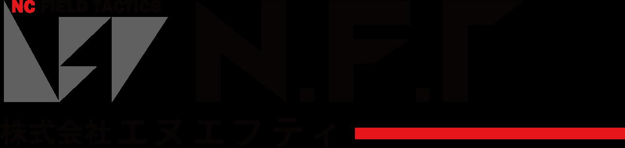 福岡の精密金型・半導体製造装置、関連パーツ、周辺ユニットの設計製作は株式会社エヌエフティ