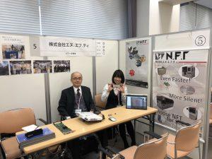 『福岡先端ものづくり企業 合同説明会・就職面談会』